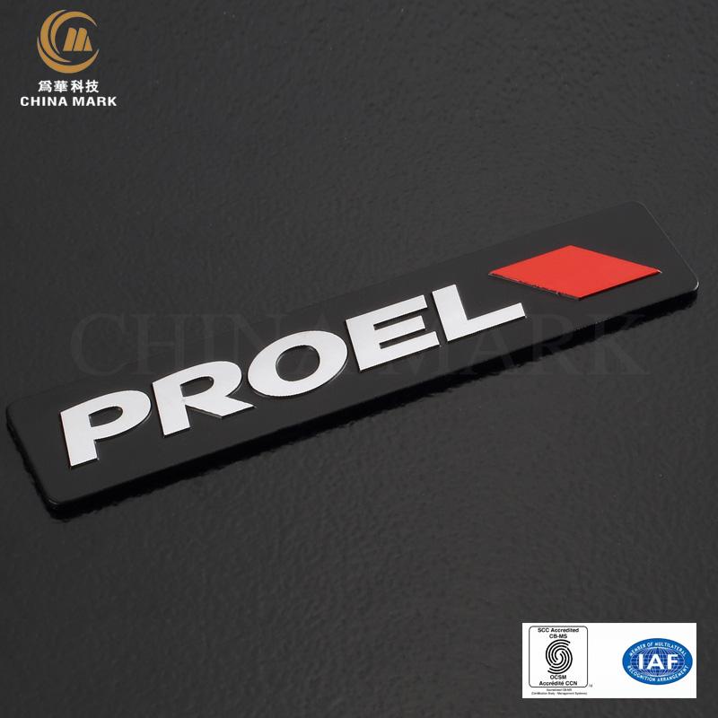 https://www.cm905.com/custom-logo-platesnameplate-for-speaker-china-mark-products/